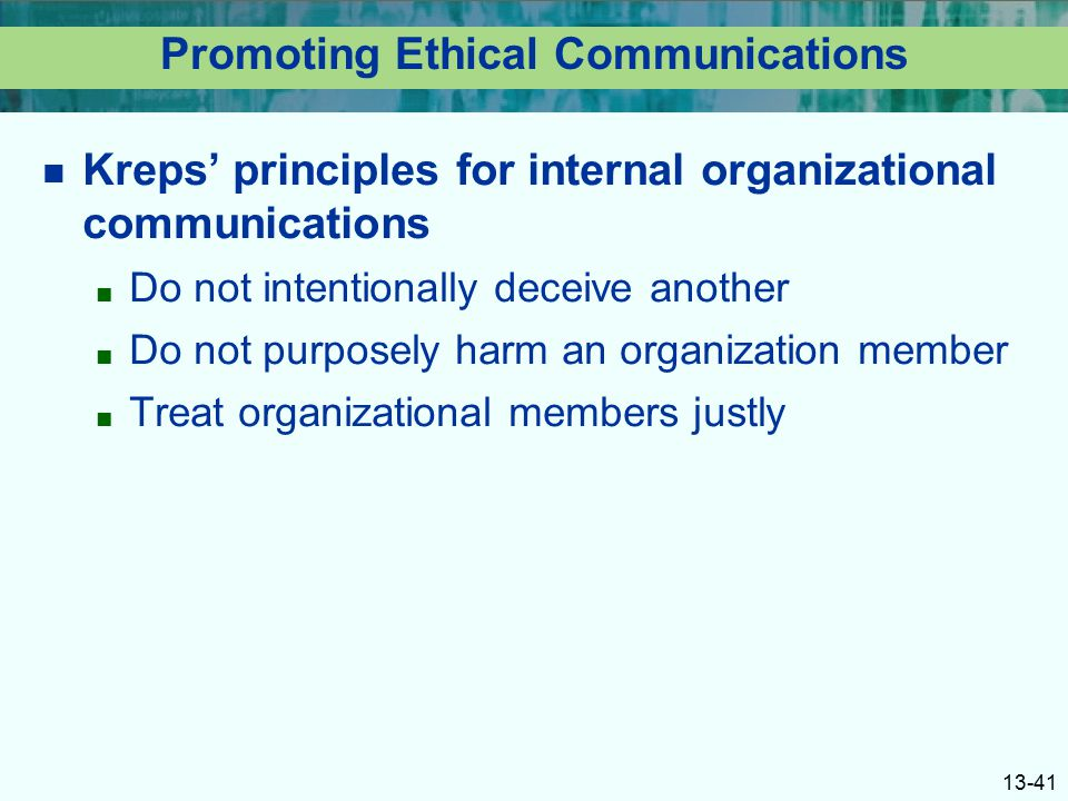 bus3050 principles of organizational communication The formal flow of information in an organization may move via upward,  downward, or horizontal channels most downward communications address  plans,.