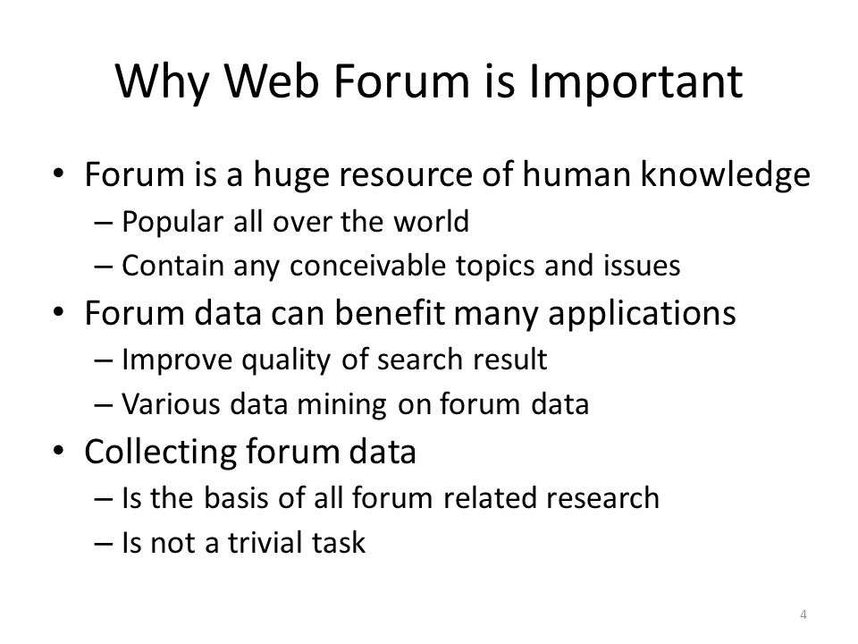 Why Web Forum is Important