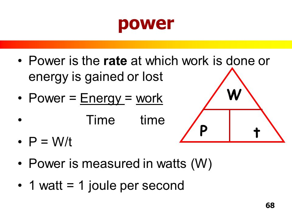 how to find power when given mass height and time