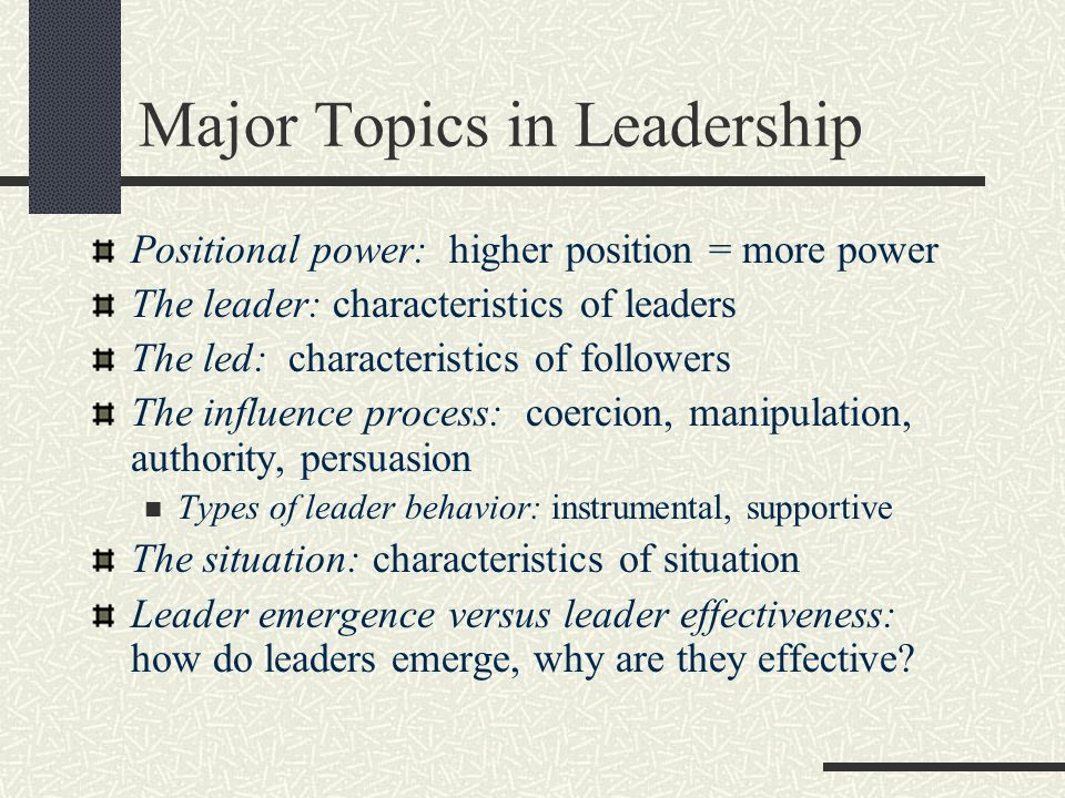 7 Common Leadership Styles