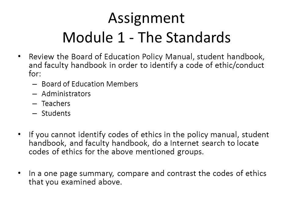 Resources And Works About The Standards For Teaching Profession Code Of Professional Responsibility