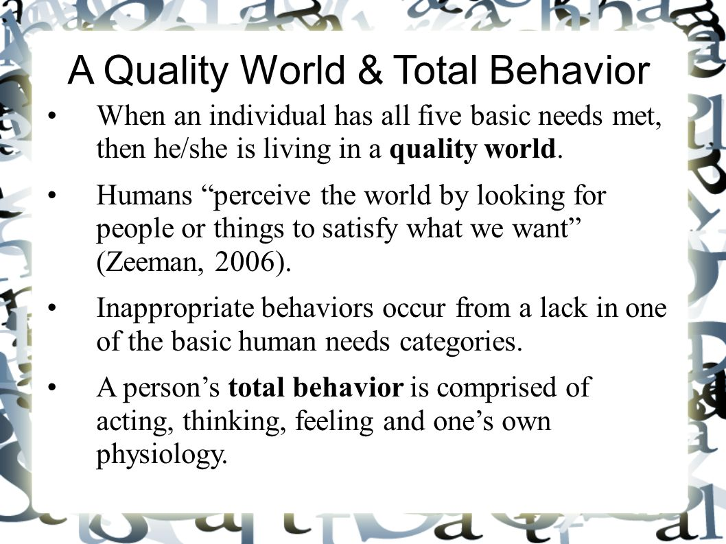 the different needs of an individual There are several levels of training needs analysis  or in recruitment or management of individuals with different or more appropriate attitudes  needs relate .