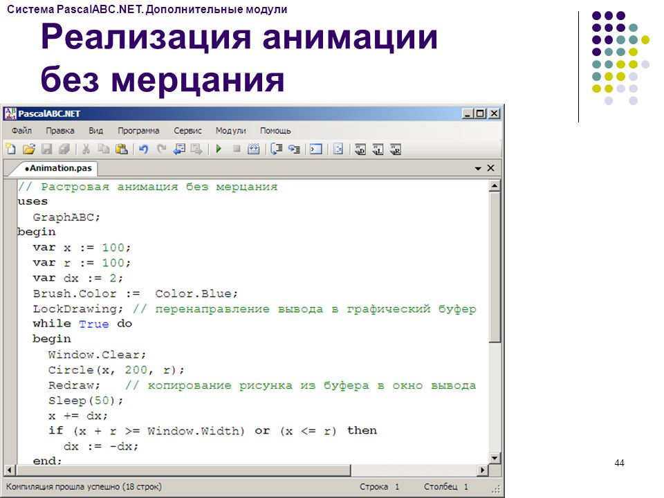 download Access Hacks 2005