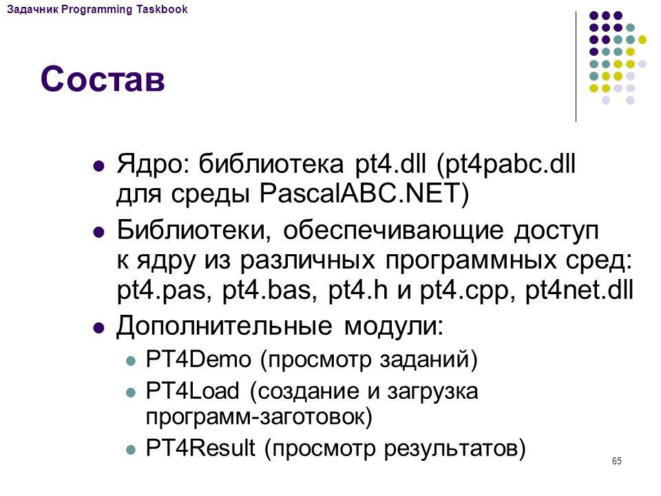 pdf introducing html5