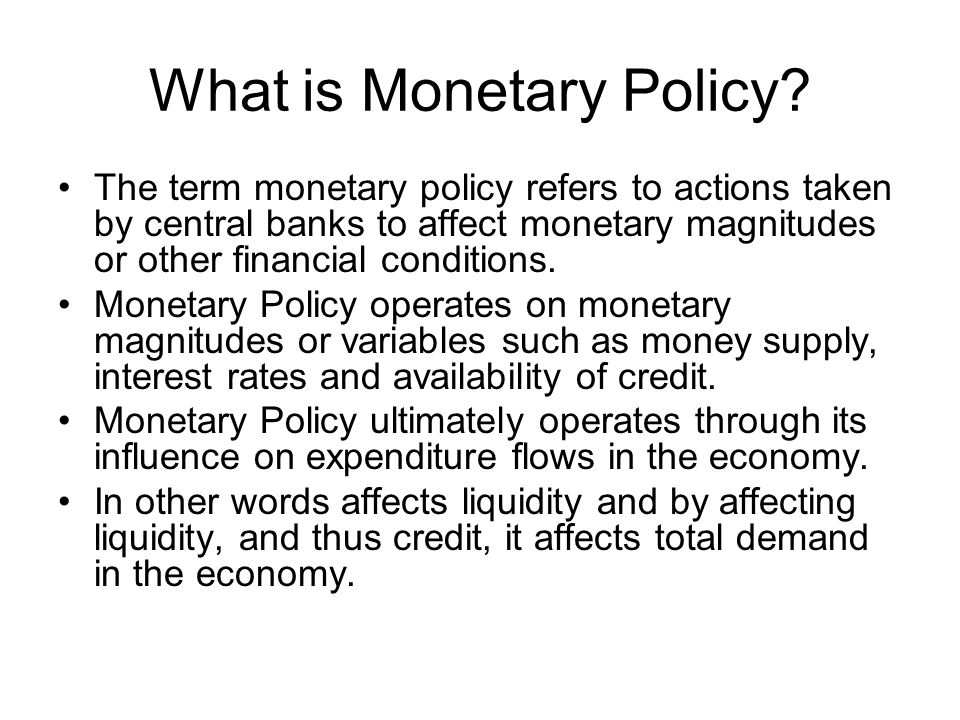 monetary policy in india