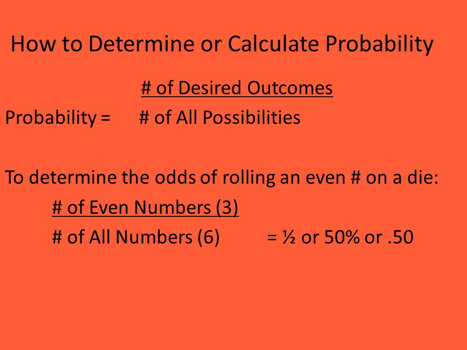 Simple Probability Calculator