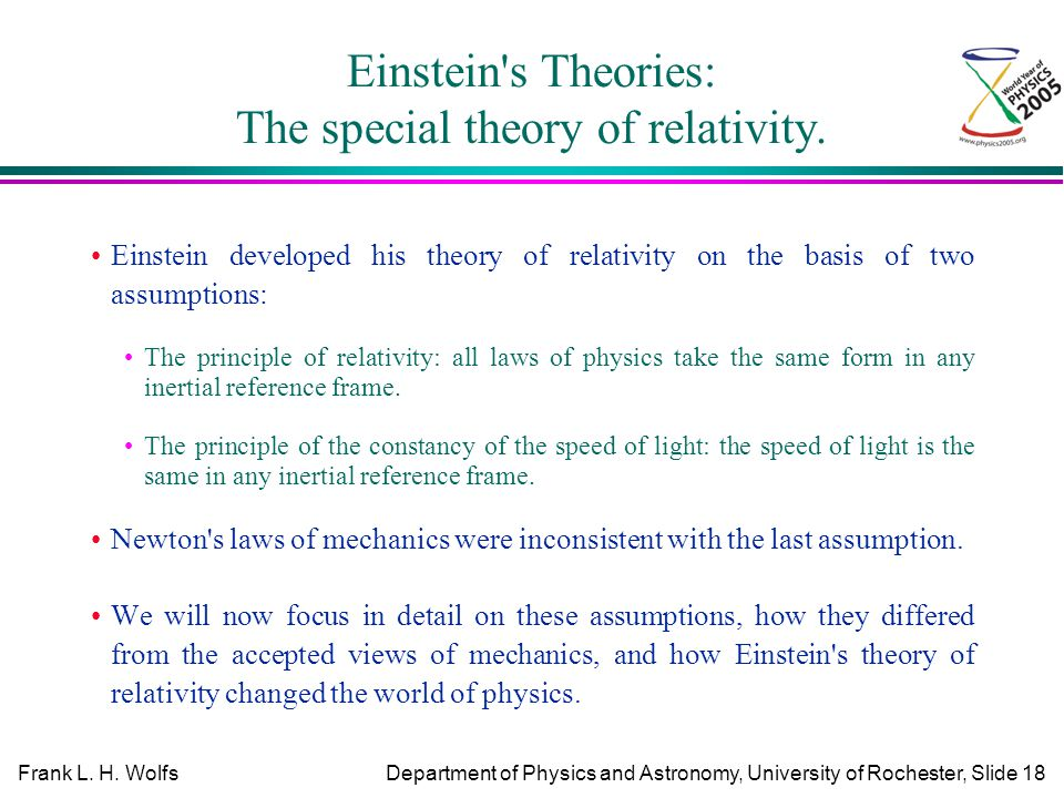 einstein law of relativity pdf