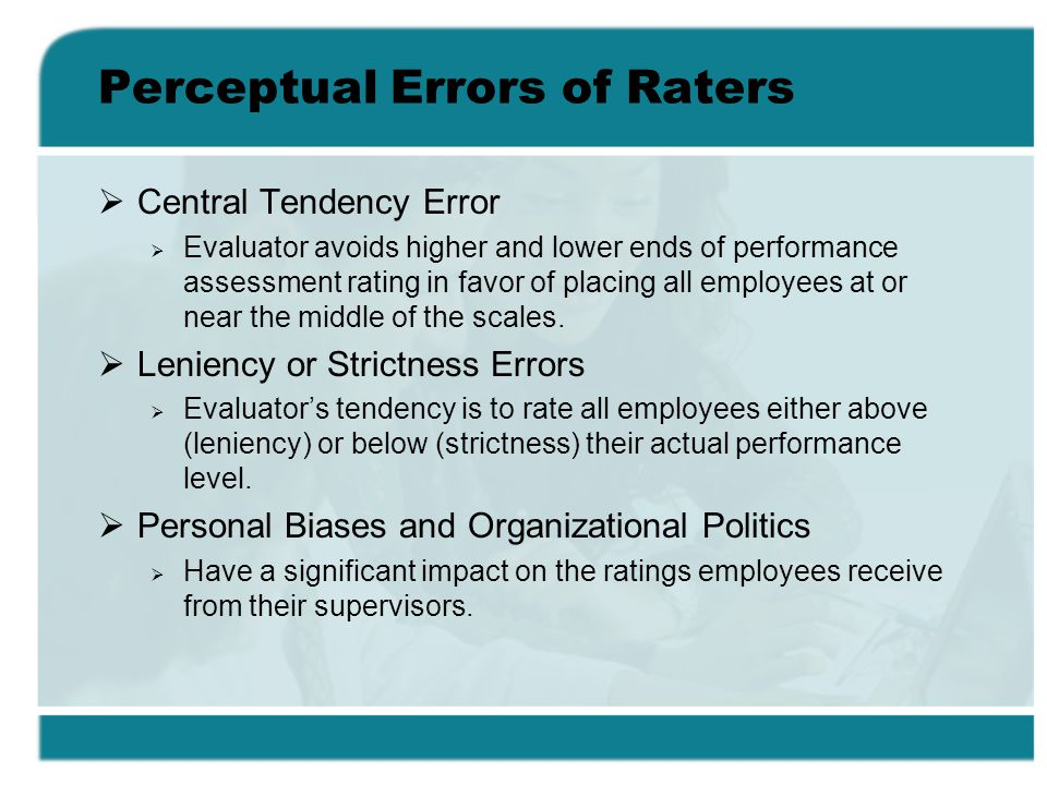 how to evaluate employees and avoid biases