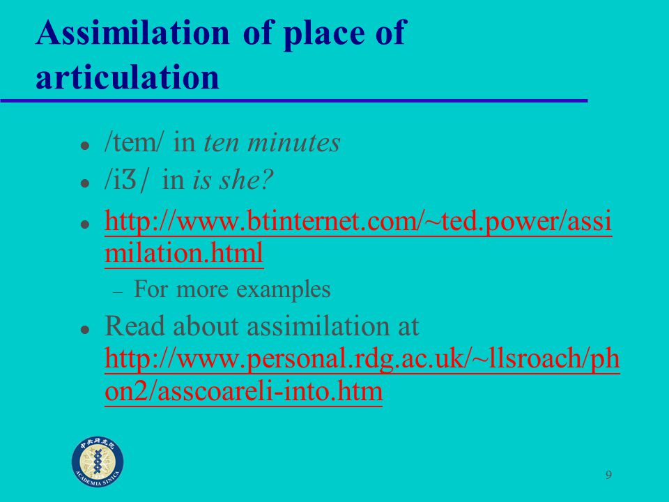 Regressive Assimilation In English Examples Of Synthesis In