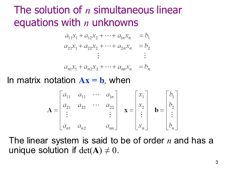how to solve simultaneous equations with imaginary numbers