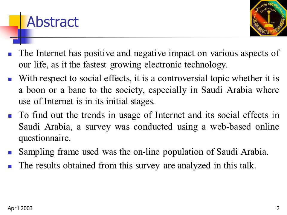 trends in internet usage its social effects in saudi arabia  abstract the internet has positive and negative impact on various aspects of our life as