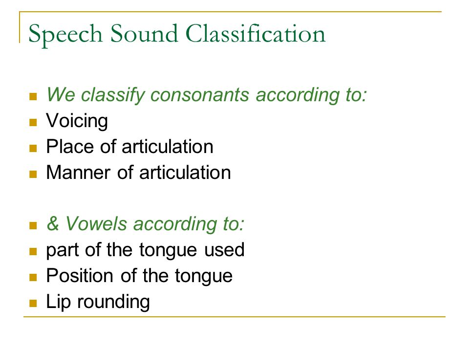 Speech Sound Classification
