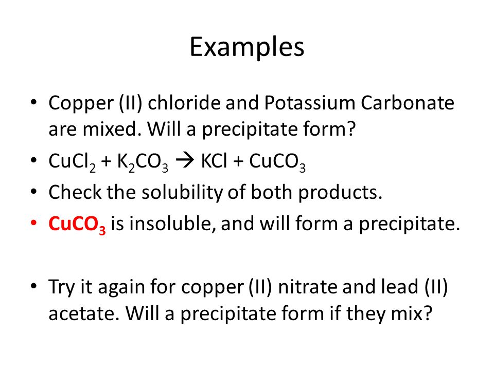 Unit 1 – Day 12 Solubility Rules. - ppt download