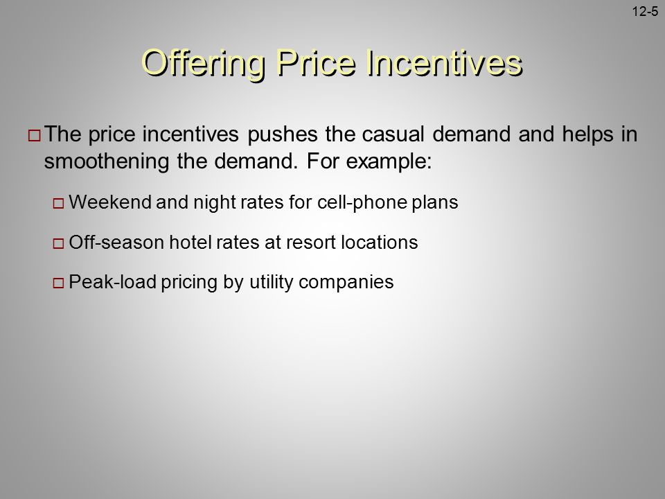 Offering Price Incentives