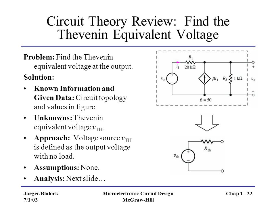 circuit theory problems and solutions pdf