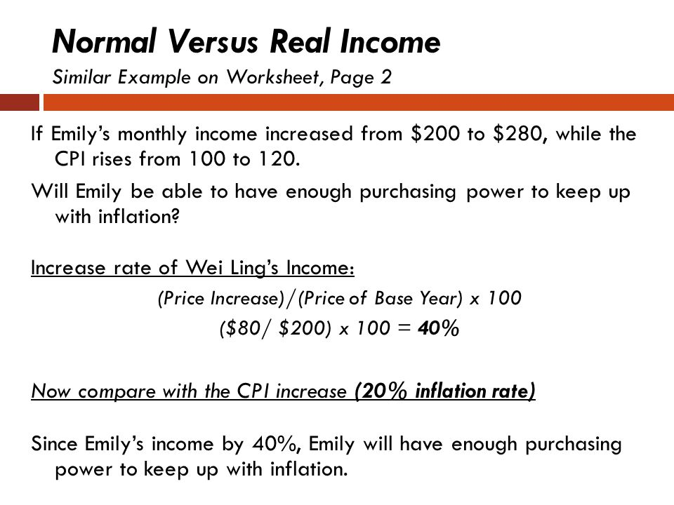 Normal Versus Real Income Similar Example on Worksheet, Page 2
