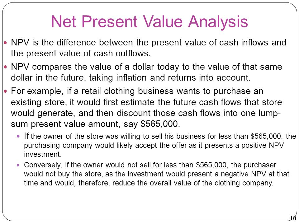 an analysis of the net profit value of a company Net profit ratio should not be used as a sole indicator of company health, but must be compared to the financial investment it took to make the profit net worth ratio the net worth ratio is used to analyze the effectiveness of a company's utilization of shareholder investment to create a positive return on the investment.