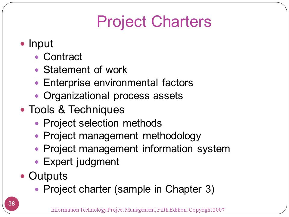 information systems statement of work