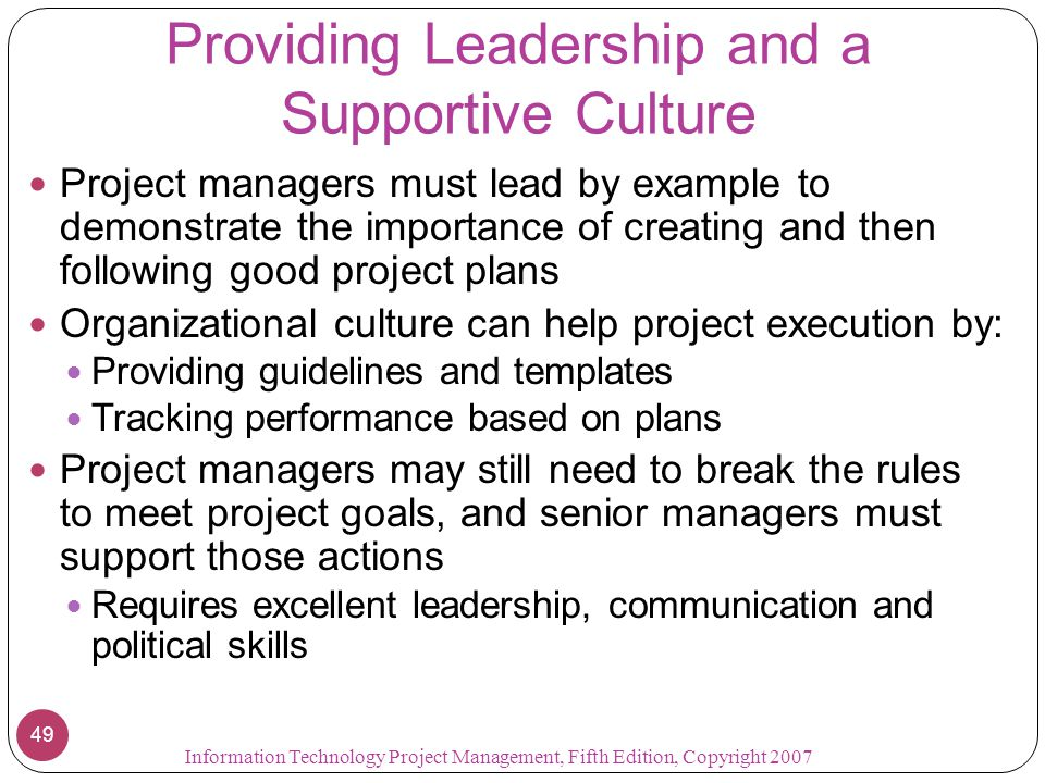 culture goal oriented communication leadership and a The following statements outline our expectations about the type of culture we  want to  managers are seen as coaches and team leaders  people can  articulate common goals and are aware when organizational goals   communication is frequent, informal, interactive, and multi-directional   strategies are data driven.