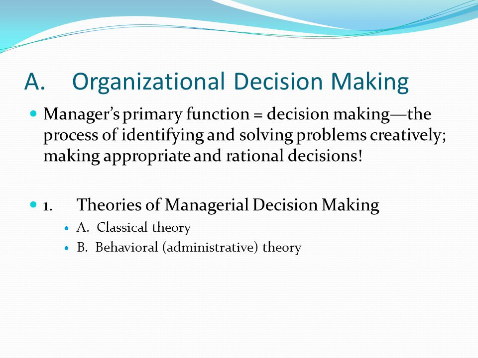 administrative problems involved in decision making 1 intensive care nurs 1990 dec6(4):179-84 problems in the decision making process: a review evans d decision making is an integral part of the intensive care nurse's role, but many factors can disrupt this process.