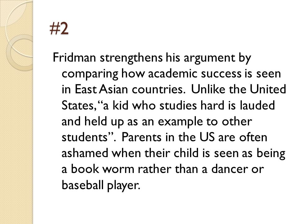 america needs nerds essay Prompt read the following passage from america needs its nerds by leonid fridman then write an essay in which you analyze how fridman develops.