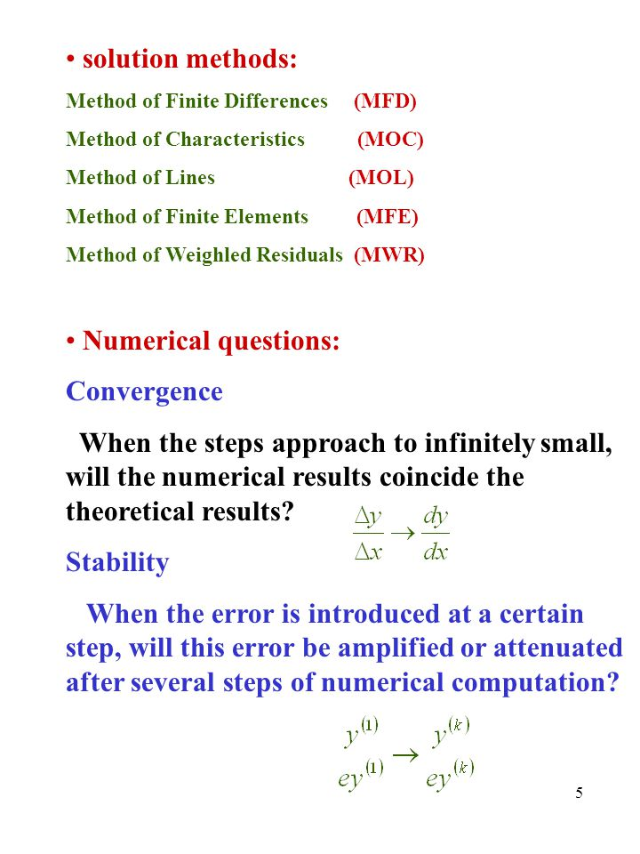 pdf Статистическая независимость в теории вероятностей, анализе и теории