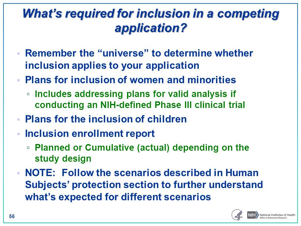 What's required for inclusion in a competing application
