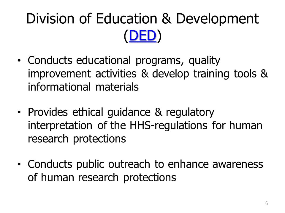 Division of Education & Development (DED)