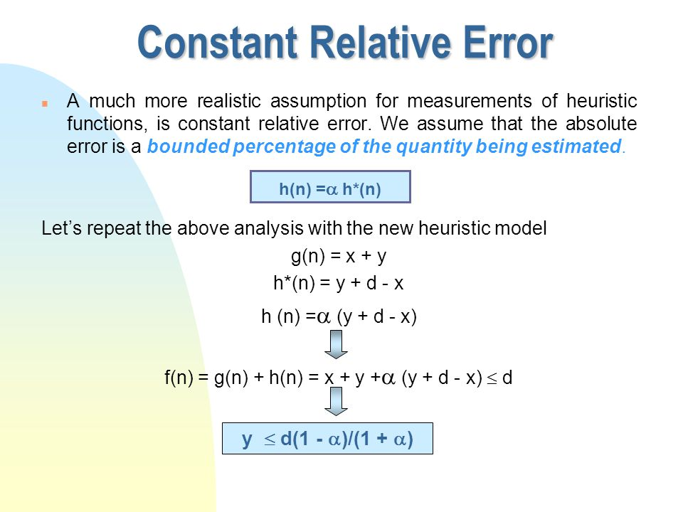 how to find absolute and relative error
