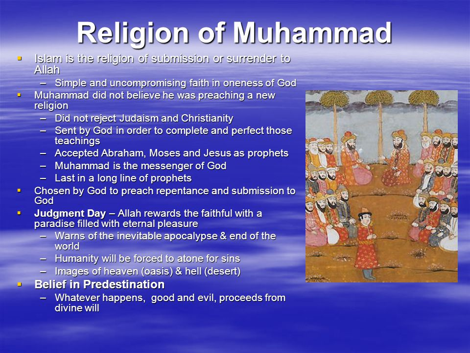 The last days of muhammad att essay