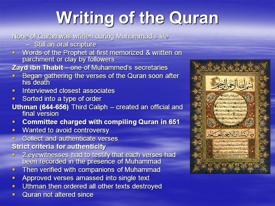 the teachings of the quran essay - muhammad and the foundation of islam works cited not included as a religion, islam is based on the teachings of muhammad, embodying a sound belief in one god (allah) islam is an arabic word meaning submission, surrender, and obedience (maududi, 1.