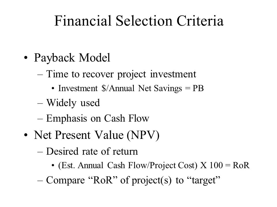 Financial Selection Criteria