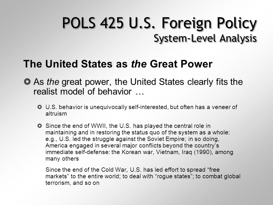 an analysis of united states foreign policy on war Leaders around the world rely on stratfor to navigate the increasingly complex global environment.