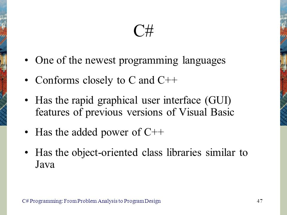 an analysis of ada a powerful programming language Introduction [] the sas system is a suite of software products designed for accessing, analyzing and reporting on data for a wide variety of applications the sas language includes a programming language designed to manipulate data and prepare it for analysis with the sas procedures.