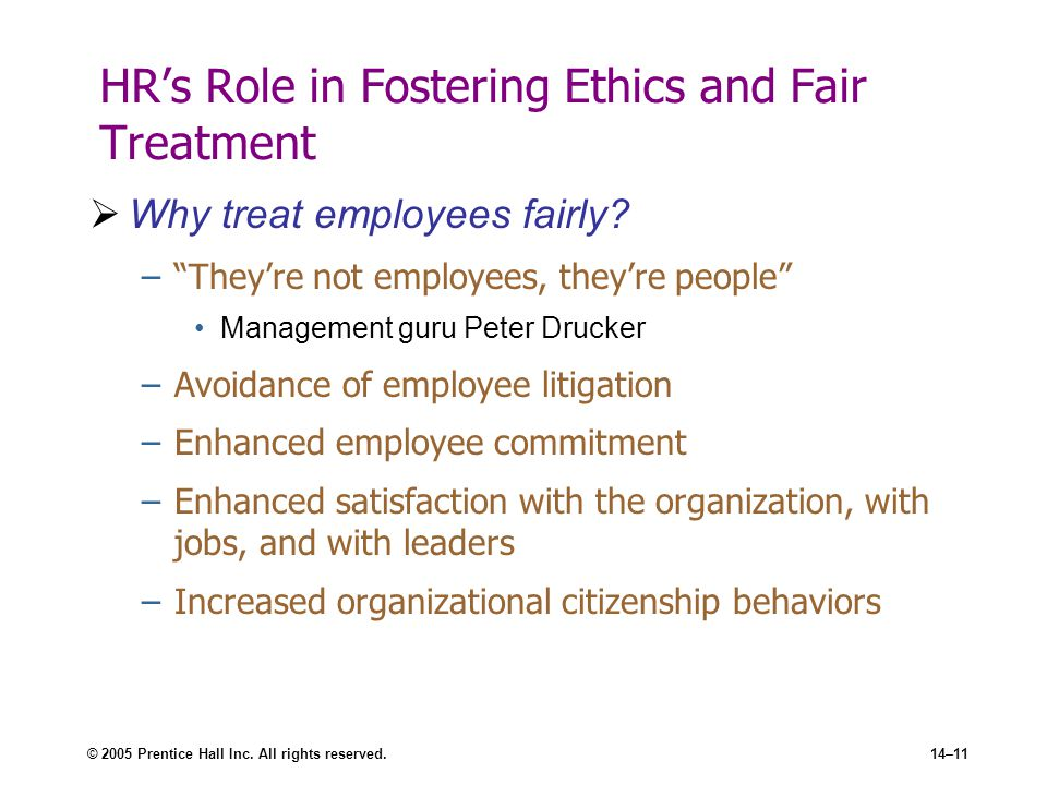 ethics justice and fair treatment in hr management essay