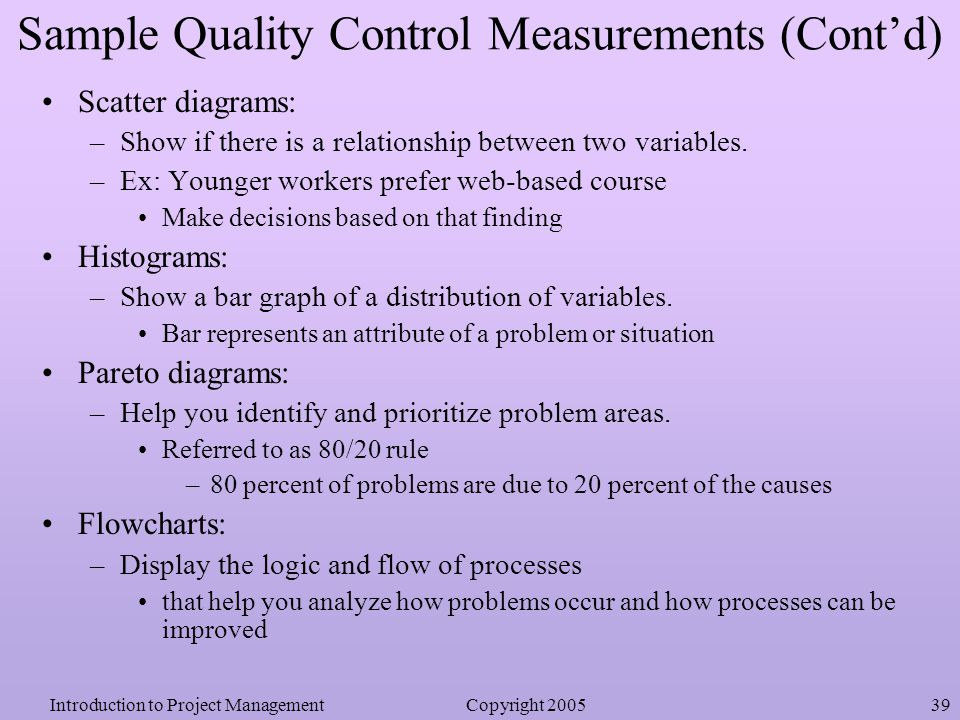 Quality of measurement coursework help