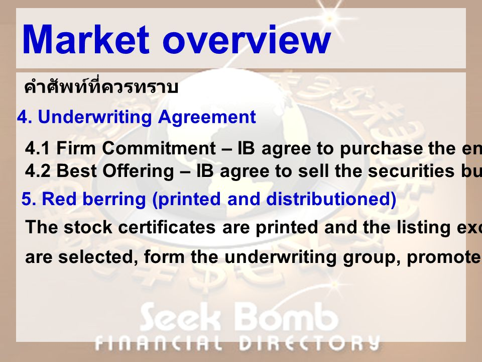 Underwriting agreement facebook stock
