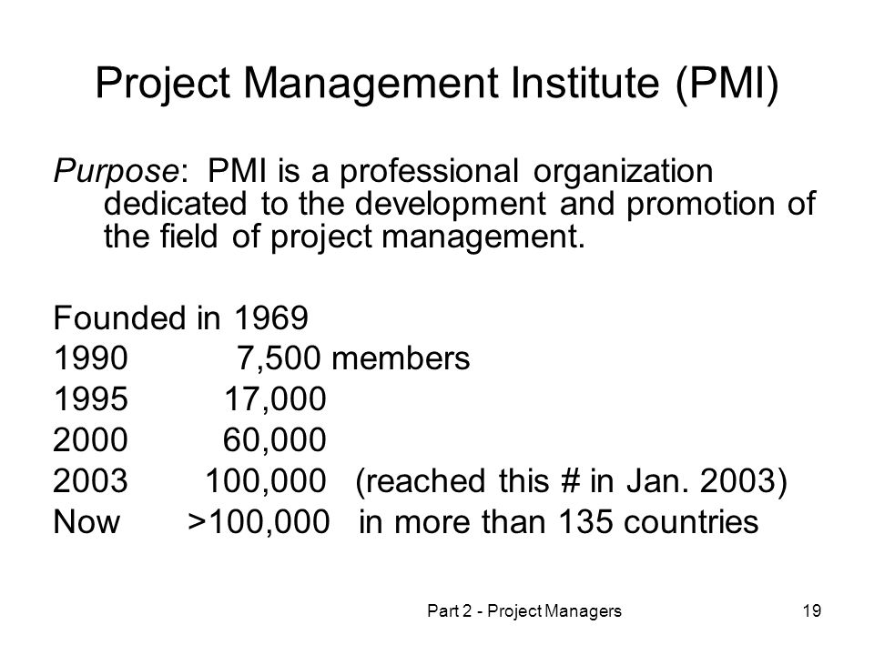 project manager institute Find recruits with project manager job description templates from monster use this project manager job description sample when posting a job.