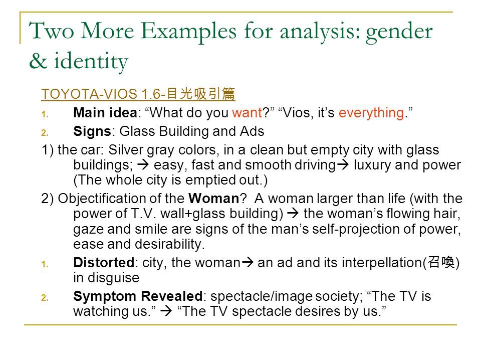 influence tv advertising gender identity First, it is well known that gender stereotypes in advertising can influence gender-role stereotypes in society, further perpetuating gender roles and gender inequality (mackay and covell 1997 oppliger 2007) second, our findings clearly suggest that gender stereotypes in tv advertising can be found around the world, independent of a given.