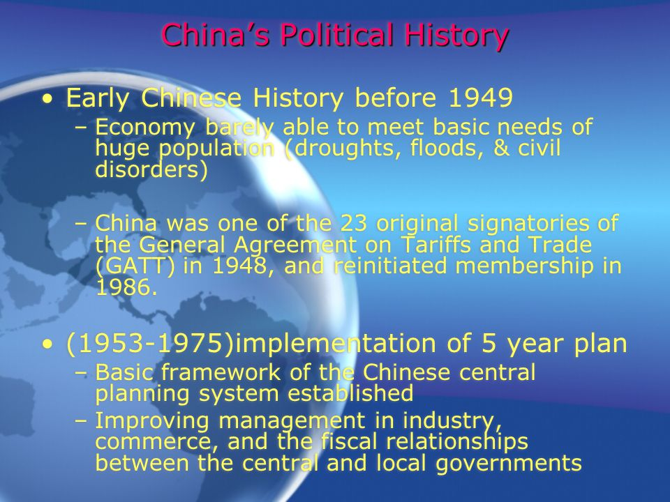 economic relationship between china and taiwan history
