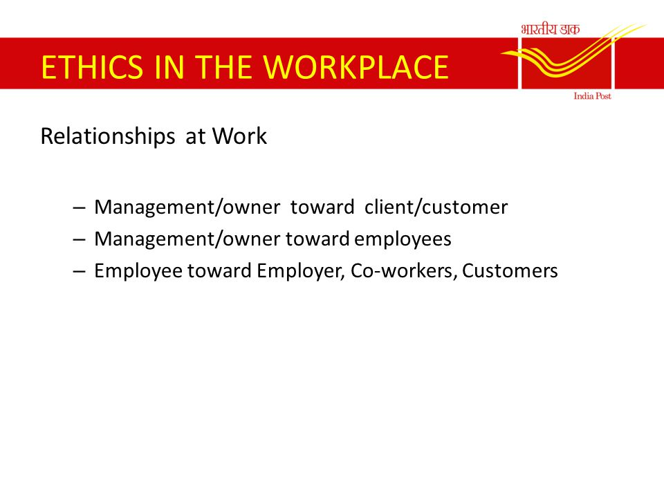 workplace relationship and ethics strengths