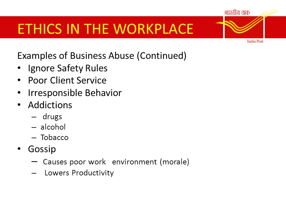 confidentiality and workplace ethics The ability to maintain confidentiality not only makes you a trusted friend, but can also make you a valued employee  workplace and computer ethics abuse.