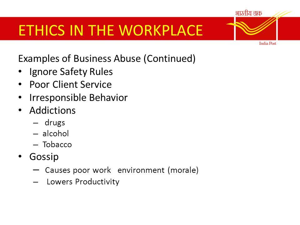 work ethics examples