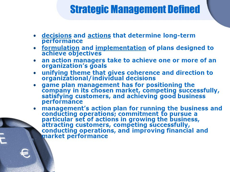 performance management strategy definitions Performance management overview & history performance management and recognition system reinforced the link between performance management and strategic planning.