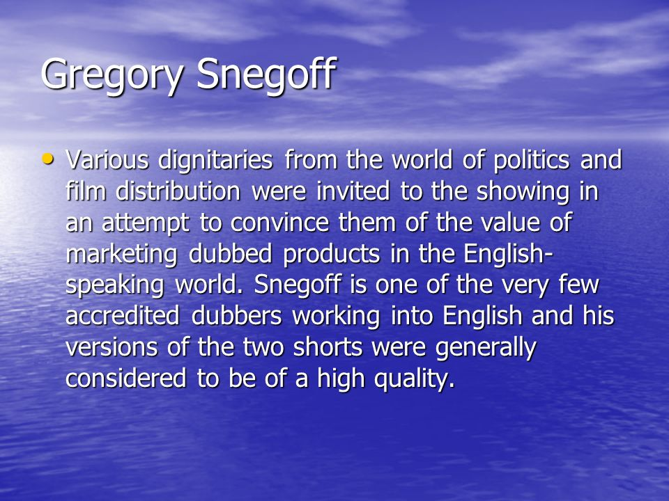 Gregory Snegoff