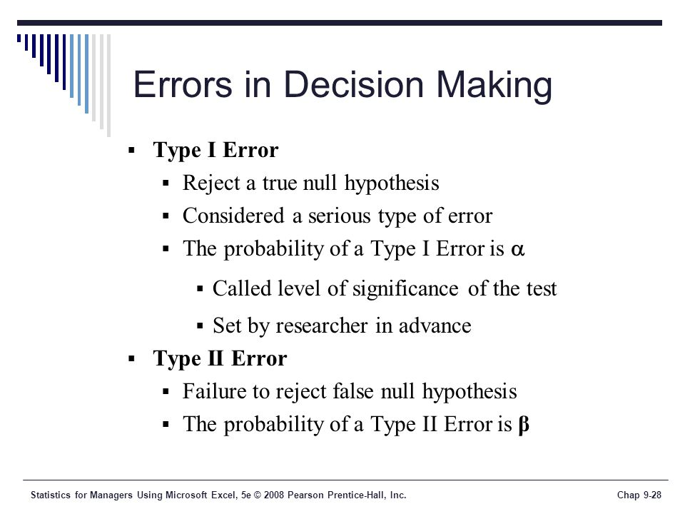 Errors in Decision Making