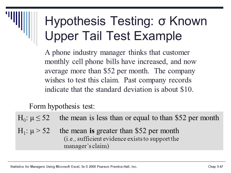 Hypothesis Testing: σ Known Upper Tail Test Example