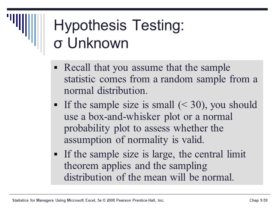 Hypothesis Testing: σ Unknown