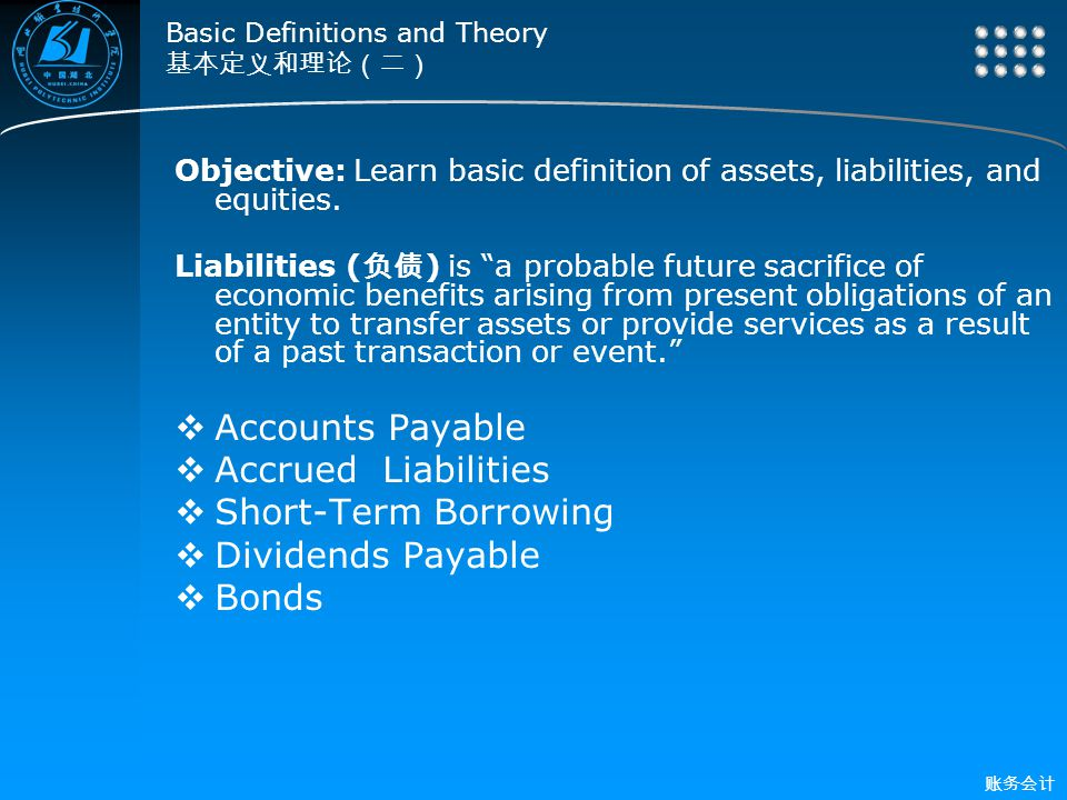 basic economics terms and definitions pdf