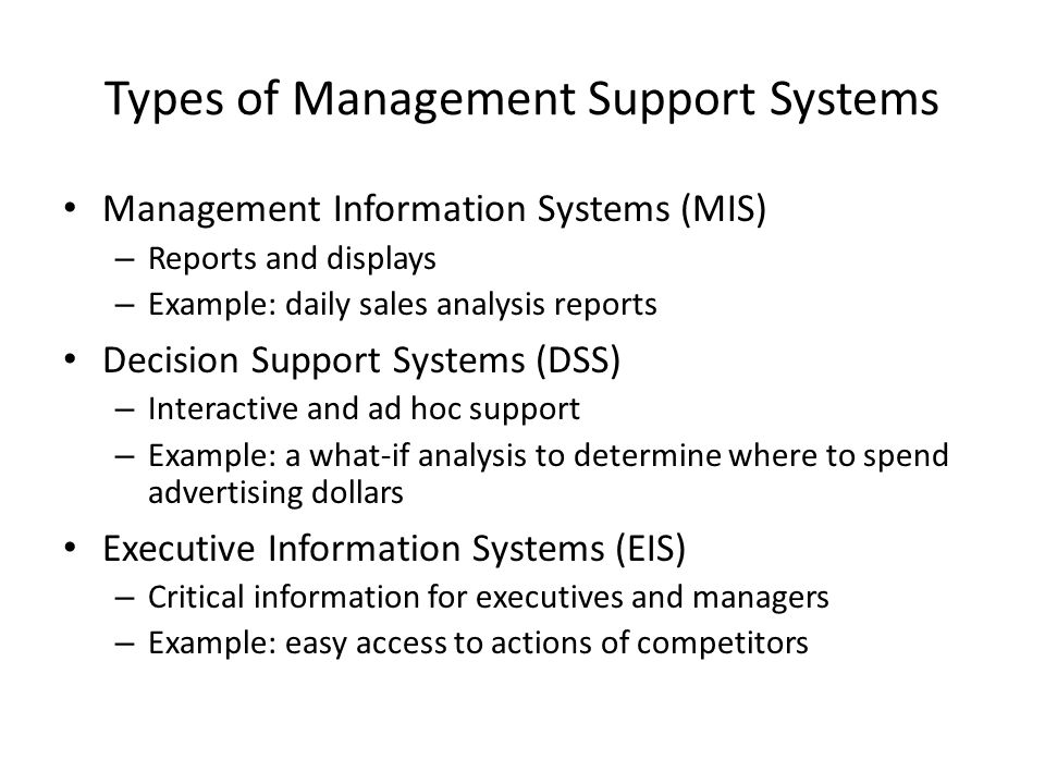 types of management information The role of different types of management information this study attempts to explain the role of each type of information systems in business organizations.